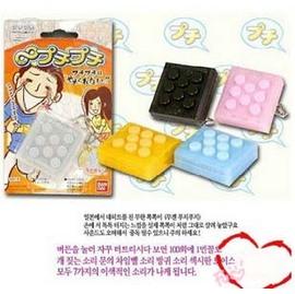 日本超夯療癒系創意商品 無限擠壓氣泡玩具◇/壓壓樂/氣泡紙/無限氣泡吊飾
