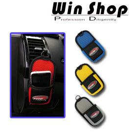 【winshop】汽車專用,實用出風口手機包/手機袋,宣傳/開幕活動/畢業/禮贈品最佳選擇