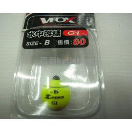 ◎百有釣具◎V-FOX G1 水中阿波B/0.8/1.0