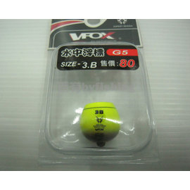 ◎百有釣具◎V-FOX  G5水中阿波2B/3B/4B/5B/0.8/1.0/1.5