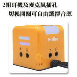 ~鳥鵬電腦~ 含稅 aibo TT~HUB~Y044 多 USB音源 HUB集線器 音源切