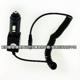 SAMSUNG  專用車充適用:M158/M628/P528(ARMANI)/U808/U908
