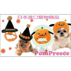 ~ pompreece~萬聖節寵物變裝 魔法衣服 頭套 寵物衣服