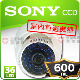 SONY CCD 600TVL 600條 紅外線夜視半球型監控攝影機 監視器 24IR L