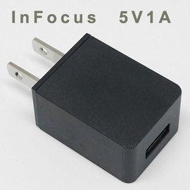 【5V1A】富可視 InFocus M210/M320/M330/M810/M530/M550/M372/M535 原廠旅充/交換式電源供應器/充電轉換頭