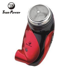 【True Power】閃耀輕巧充電◆刮鬍刀《TP-SR69》