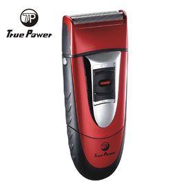 【True Power】時尚三合一水洗◆刮鬍刀《TP-ST99W》
