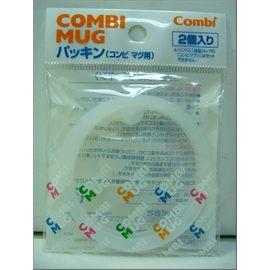 Combi 新喝水訓練杯-緊拴橡皮圈配件(13653)