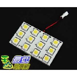 ^~玉山最低 網^~ 超亮 白光 4 x 3 LED 長板 室內燈 閱讀燈 車門燈 側燈