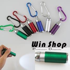 【winshop】LED透鏡伸縮鑰匙圈/手電筒,小而巧,攜帶方便,附扣環式掛勾,附三顆電池!