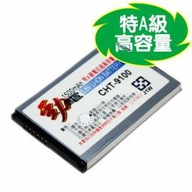 HTC  Diamond II T5353/ HERO A6262/ Touch II T3333/ Tattoo A3233 / smart F3188 高容量防爆電池