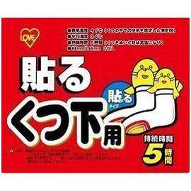 日本進口 鯨寶寶 暖足貼/足部專用暖暖貼(2片入)◇/暖暖包/經痛貼/暖暖寶
