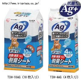 《日本IRIS》最新款雙層貓砂盆用-抗菌脫臭尿布墊TIH-4AG