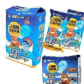《日本IRIS》雙層貓砂盆專用除臭尿布-4入