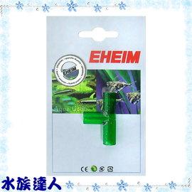 【水族達人】伊罕EHEIM《T型連接頭.9/12mm 400394》三通 專業品質一流!