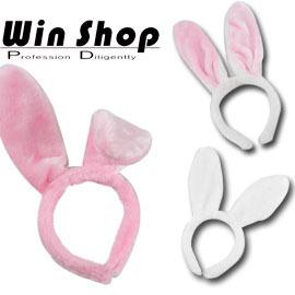 【Q禮品】角色扮演/變裝派對/生日派對,超可愛兔耳朵髮箍,讓你造型輕鬆加分!!