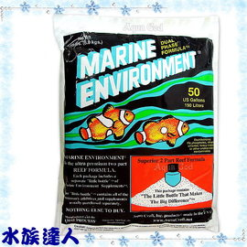 【水族達人】美國CORAL MARINE《二次元海水素.6.8kg*1包》海鹽