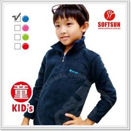 【SOFTSUN】最新 兒童彈性吸濕保暖刷毛套頭上衣.刷毛排汗衣.透氣.舒適/藍 9SLK3910 B