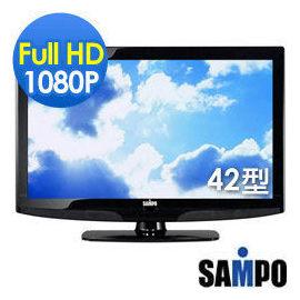 【聲寶】《SAMPO》42吋◆1080P◆液晶電視《LM-42S6K/LM42S6K》