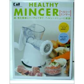 日本貝印KAI手工肉菜攪拌器