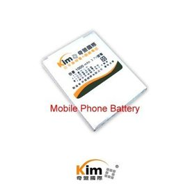 [高容量電池] 免運費 MOTOROLA WX180 WX181 WX265 WX280 WX290 WX295 WX395 1200mAh..促銷熱賣中!