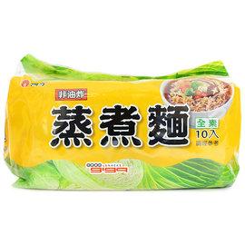 【吉嘉食品】維力蒸煮麵(蛋奶素)/650g.每包65g*10小包75元{CV0310:10}