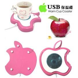 USB蘋果造型保溫碟/USB 蘋果咬一口造型保溫碟 ◇/蘋果USB保溫碟/USB蘋果保溫碟/電熱保溫碟