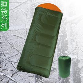 高級眠睡袋 P049-9007 (信封型睡袋信封式睡袋.全開式睡袋睡墊.禦寒保暖防風防潑水.背包客戶外休閒旅行露營登山.推薦哪裡買)