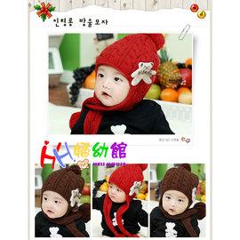 ~HH婦幼館~ 小熊款護耳帽 童帽.寶寶帽子.毛線冬帽 紅色 米色 咖啡色