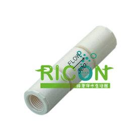 【綠康淨水】RO逆滲透廢水筆(內牙)