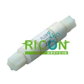 【綠康淨水】RO逆滲透廢水筆(外牙)