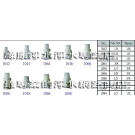 【綠康淨水】淨水器接頭配件
