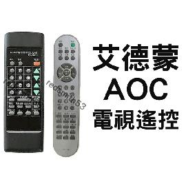 AOC艾德蒙 電視遙控器  RT~1702 RT~100 RC~107 CR~306 RC