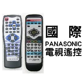 Panasonic 國際 電視遙控器 RC-B27K RC-F32K RC-D28K RC-950PK(以RC-951代替)