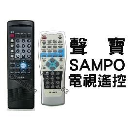 SAMPO 聲寶 電視遙控器 RC-A8A RC-V9S RC-201 RC-202 RC-204 RC-207 RC-92 RC-A7 RC-A9