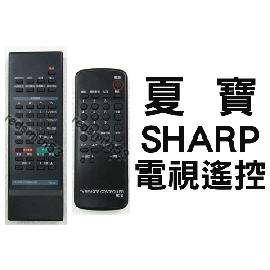SHARP 夏寶 電視遙控器 RC-92