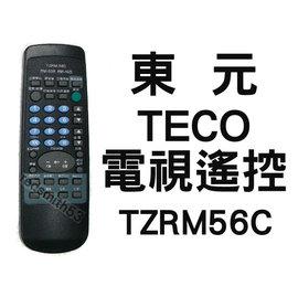 TECO 東元 電視遙控器 TZRM-56C 67B (RM-48C,RM-56C,RM-67B,TZRM-68A,TZRM-69A,TZRM-67G,TZRM-68A,TZRM-56G)