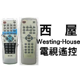 WestingHouse 西屋 電視遙控器 RC-2801 RC-2001 RC-2802 RC-A8B RC-V9S RC-207 RC-2109