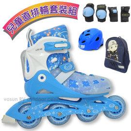 【義大利 Value Plus VP】飛力 新款 兒童直排輪套裝組/塑鋼底伸縮溜冰鞋+背包+安全帽+護套+工具配件/四段成長可調底座_藍 ST-16B