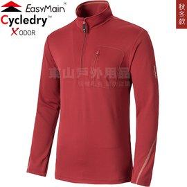 6折~EasyMain 衣力美~男輕量保暖排汗條紋衫 Thermal Pro機能上衣 戶外