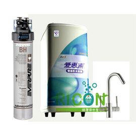 【綠康淨水】愛惠浦雙溫廚下型省電加熱器EVB-H188搭載愛惠浦公司貨除水垢型淨水器QL3-BH