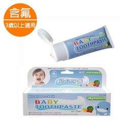 【全系列滿$500送夜燈玩具】台灣【Kuku 酷咕鴨】水果口味幼兒牙膏 (#1052)