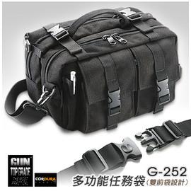 GUN 多 任務袋^(雙前袋 G~252 黑色^)