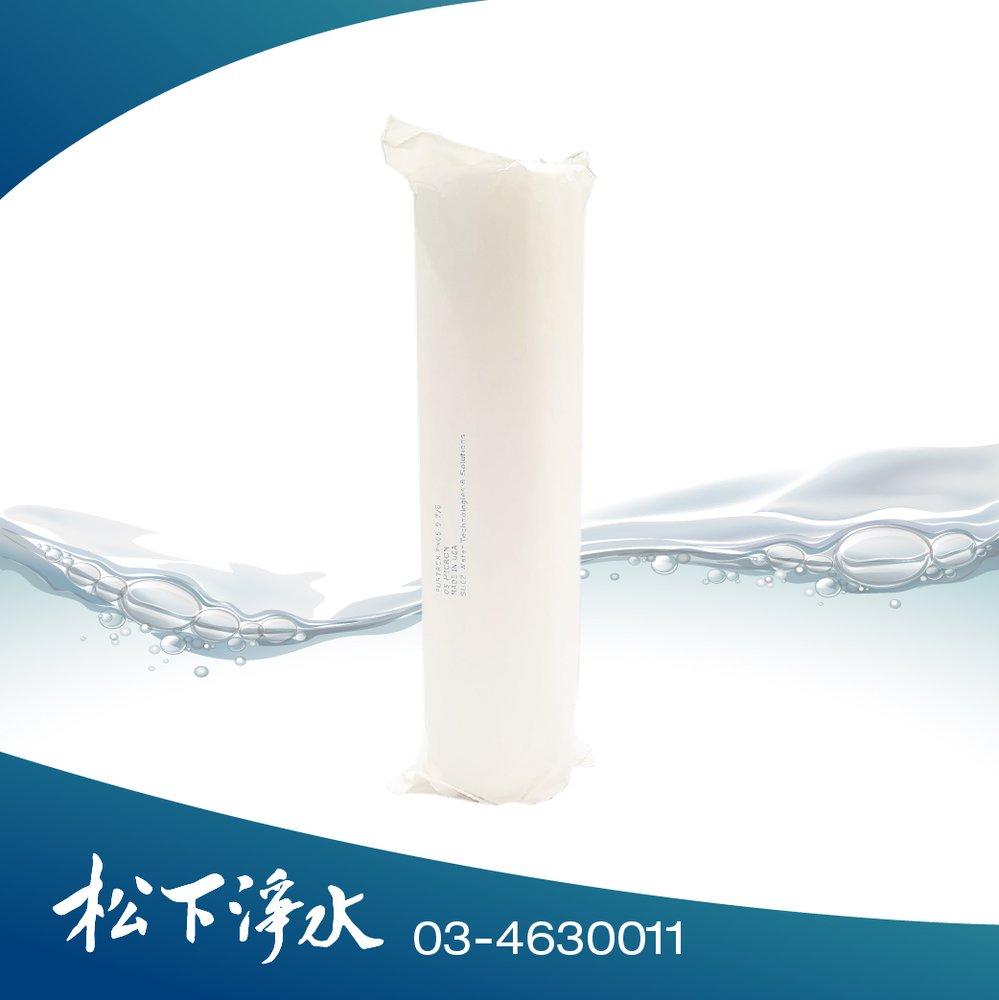 【綠康淨水】美國原裝進口5微米纖維棉質濾心/濾芯/濾材(5 Micron)