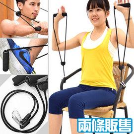 運動輔助拉繩C080-002 (8八字彈力繩拉力繩.阻力帶阻力繩擴胸器.拉力器trx-1彈力帶拉力帶.健身器材.推薦哪裡買)