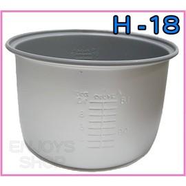 象印10人份電子鍋內鍋 H-18/H18 =適用RTV18 / TNK18 / RNV18 =