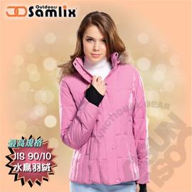 【山力士 SAMLIX-加碼送】女羽絨外套.保暖外套.羽絨衣.風衣.雪衣 / 保暖.輕便.透氣.時尚有型.氣質風格 / 326 粉紅