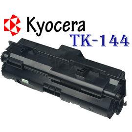 ^~ Kyocera 副廠碳粉匣 TK~144 TK144 ^~^~4000張^~ 印表機