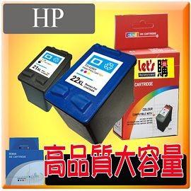 ~來去購~破盤價~HP 墨水匣 ^(51645A^) NO.45 黑色 黃金甲 180元