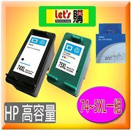 ~來去購~破盤價~HP 墨水匣 ^(CB336WA^) NO.74XL 黑 ^(CB338